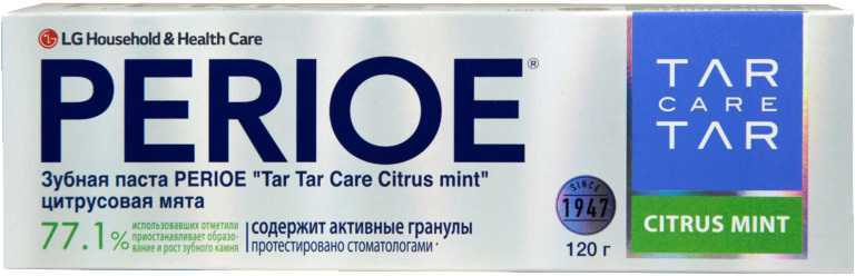 Зубная паста Perioe Tar tar care citrus mint цитрусовая мята