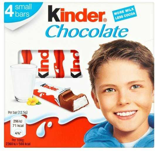 Шоколад Kinder Chocolate 4 шт