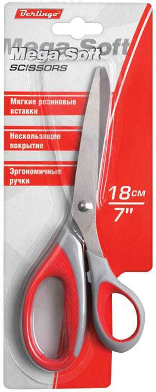 Ножницы Berlingo Mega soft 18 см