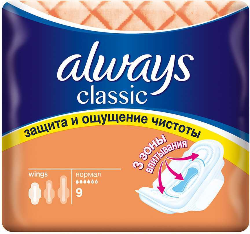 Прокладки Always Classic Normal 9 штук