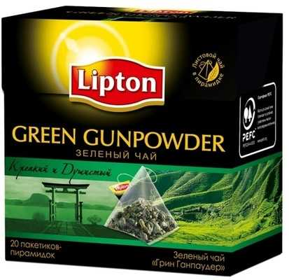 Чай Lipton зеленый Green gunpowder 20 пакетиков