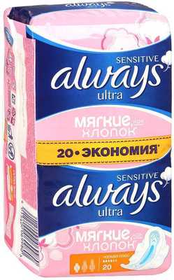 Прокладки Always Ultra Sensitive Normal Plus 2 х 10 штук