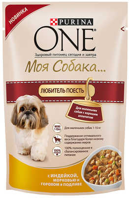 Корм Purina One для собак мелких пород индейка с морковью горохом в подливе