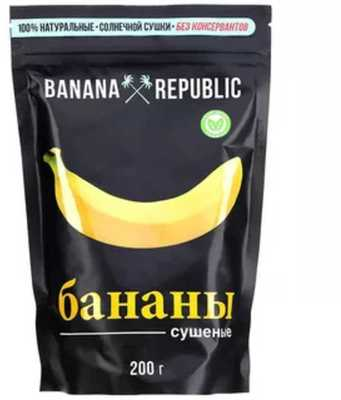 Бананы Banana Republic сушеные