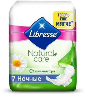 Прокладки  Libresse Natural Care Maxi Goodnight 7 штук