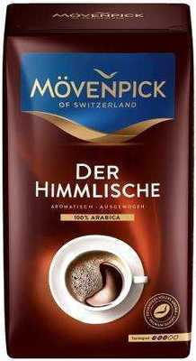 Кофе Movenpick of Switzerland der Himmlische молотый