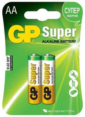 Батарейка GP Super Alkaline AA 1.5 V 2 шт