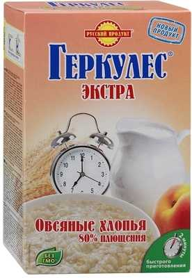 Геркулес Русский продукт хлопья овсяные экстра