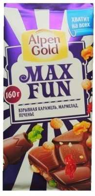 Шоколад Alpen Gold Max Fun со вкусом карамели, мармелада и печенья